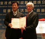 Honorary Advisor, Beihang University